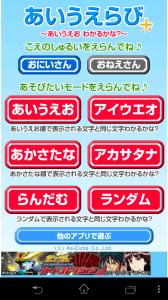 Screenshot_2013-04-17-11-46-12