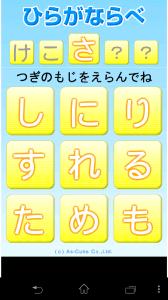 Screenshot_2013-04-23-16-02-21