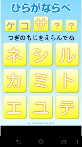 Screenshot_2013-04-25-10-30-52