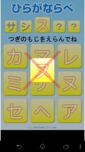 Screenshot_2013-04-25-10-31-01