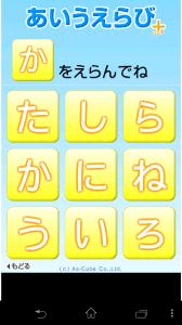 Screenshot_2013-04-30-12-59-44