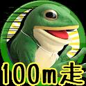 ippei100