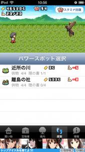 IMG_0163