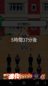 Screenshot_2013-05-01-12-30-32