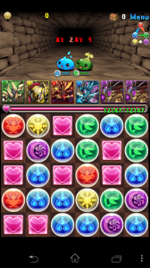 Screenshot_2013-05-16-13-50-04