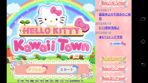 kittykawaii1