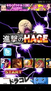 hage6