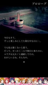 IMG_2044