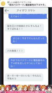 IMG_2049