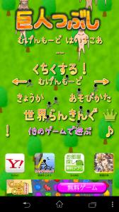 Screenshot_2013-08-09-13-33-13