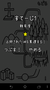 Screenshot_2013-08-13-13-36-36
