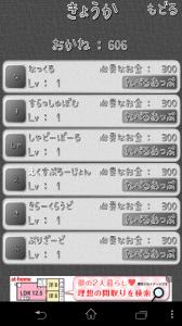 Screenshot_2013-08-13-13-38-03
