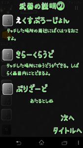 Screenshot_2013-08-13-14-02-16