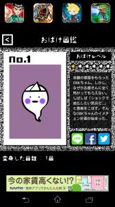 Screenshot_2013-08-13-22-11-16