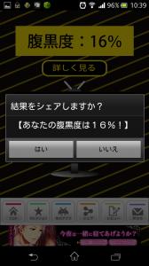Screenshot_2013-08-15-10-39-58