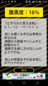 Screenshot_2013-08-15-10-40-19