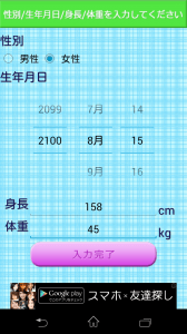 Screenshot_2013-08-15-14-45-04
