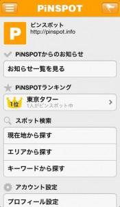 pinspot1
