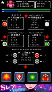1RPG2-10