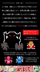 1RPG2-1