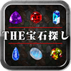 icon_1024_R