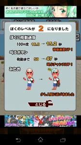 kyojin6