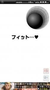 IMG_2510