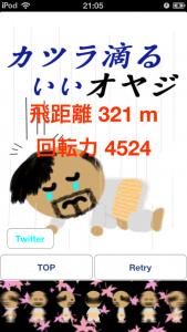 IMG_3253