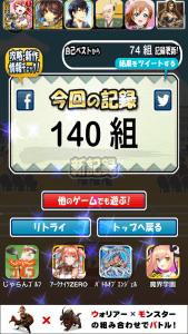 IMG_3310