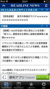 IMG_3520