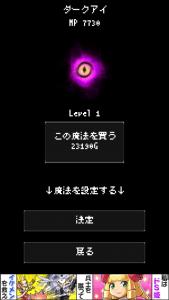 IMG_3734