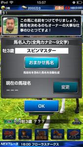 IMG_4054