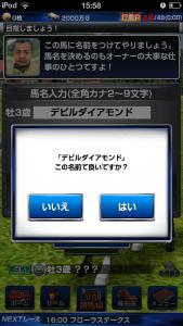 IMG_4056