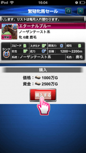 IMG_4081