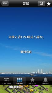 IMG_4098