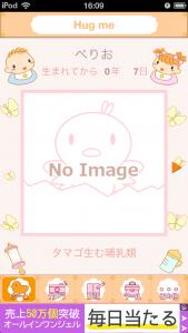 IMG_4513