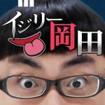 ijiri_R
