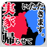 jikka_R