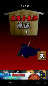 samuraiDNA10