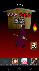 samuraiDNA11