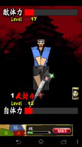 samuraiDNA12