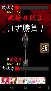 samuraiDNA2