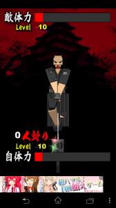 samuraiDNA3