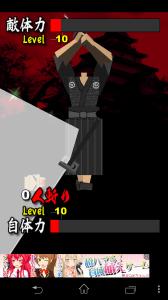 samuraiDNA4