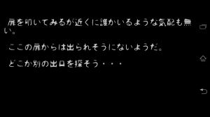 yamiuta12