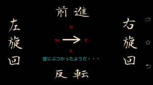 yamiuta3