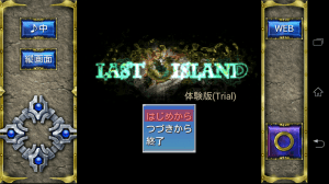 LastIsland1