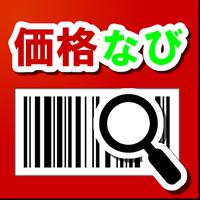 価格ナビ_R