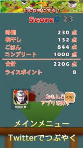 IMG_4877