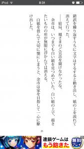 IMG_5073